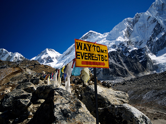mt- everest