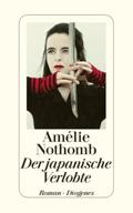 Thumbnail image for Amélie Nothomb / Der japanische Verlobte